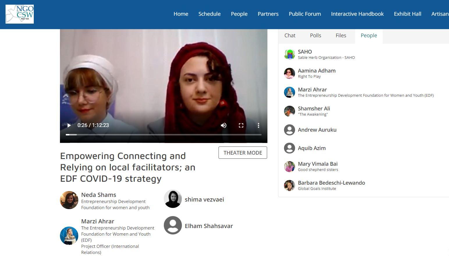 ویدئو: ارائه بنیاد توسعه کارآفرینی در نشست سالانه مقام زن سازمان ملل متحد CSW65 (2021)